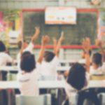 【キャリア教育】5年生になってから、宿題にわからない問題が増えてきました。